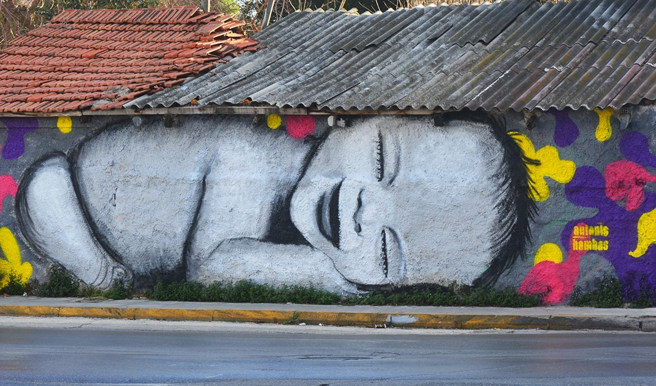 "Street Art by Antonis Hambas ""let us dream"", 2016"